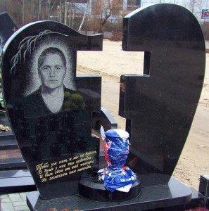 Гранитные памятники в Пуховичском р-не и в Марьиной Горке: продажа, заказ, установка