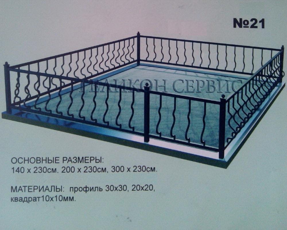 установка ограды на кладбище